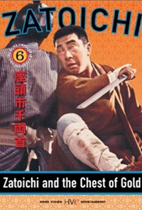 One of many Zatoichi films and one of my personal faves so far.