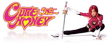 cutie-honey-logo1